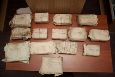 Журналістам покажуть новознайдений у Козівському районі архів Служби безпеки ОУН