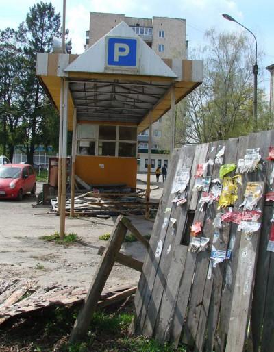 У Тернополі сквер Миру перетворять у військовий полігон?