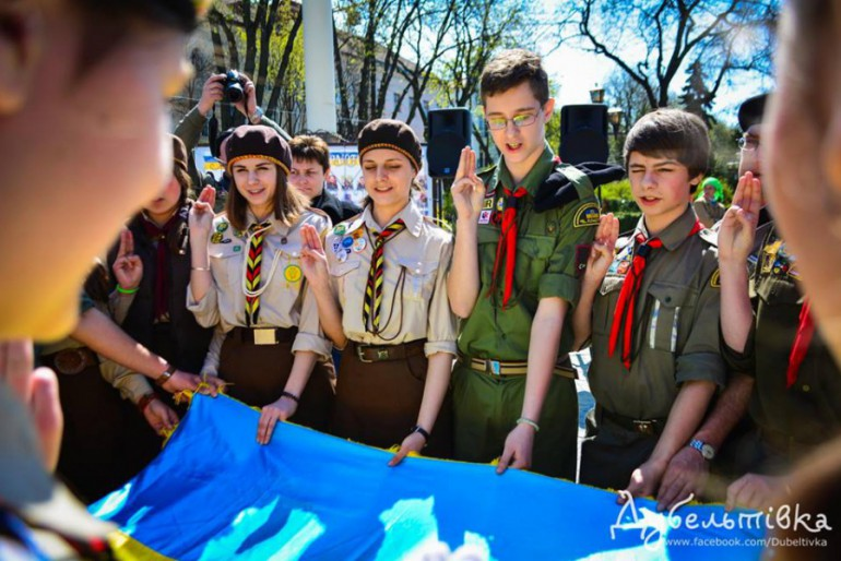 Тернопільські пластуни відсвяткували 103-ю річницю організації