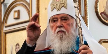 Пасхальне послання патріарха київського Філарета