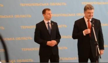 Завтра на Тернопільщину завітає Петро Порошенко