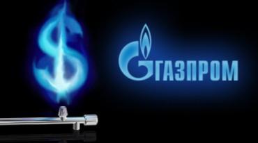 """""""Газпром"""" оголосили банкрутом в Туркменістані"""