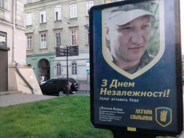 Колишній голова Тернопільської облради вже рекламується у Львові