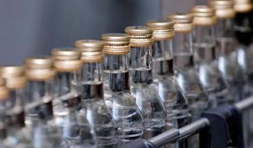 У селі Ковалівка Монастириського району виробляли горілку відомих брендів