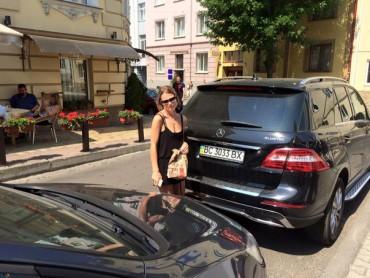 Як у Львові порушувала закон Ольга Фреймут (фото)