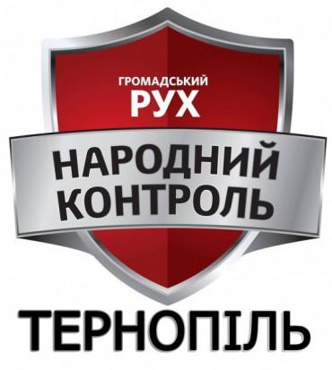 """""""Народний контроль"""" заявляє, що запропоновані Порошенком зміни до Конституції містять загрозу територіальній цілісності України"""