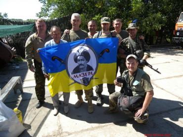 """Вісті десятого рейду групи """"Схід та Захід єдині"""", присвяченого Дню Незалежності України"""