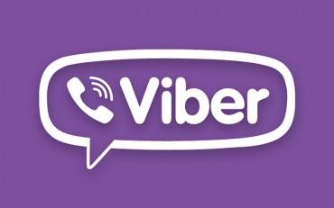 За 2017 рік аудиторія Viber в Україні зросла вдвічі