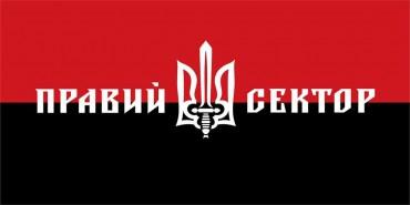 """У """"Правому секторі"""" на Тернопільщині зміни"""