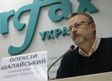 І знову про корупційний законопроект нардепа Олега Барни