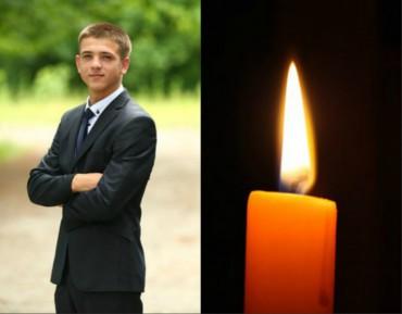 Майже п'ять діб тривали пошуки 17-річного Вані, жителя села Лисівці Заліщицького району