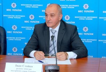Колишній нардеп Стойко взявся за вибори