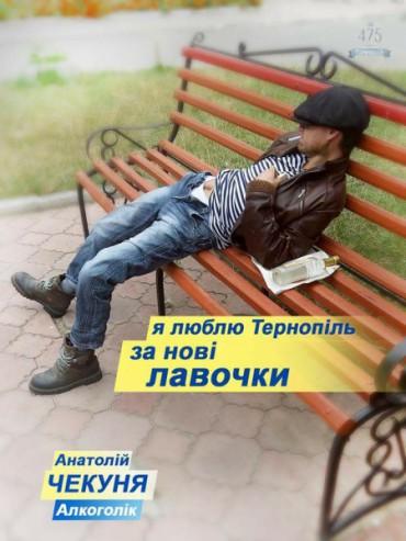Сергій Надал і нові лавки до виборів (відео)