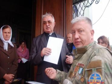 Відзначання симпатиків та благодійників групи «Схід та Захід єдині» на Тернопіллі