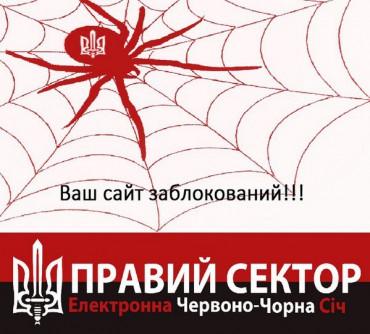 """Хакеры """"Правого сектора"""" заблокировали сайты кремлевских пропагандистов"""