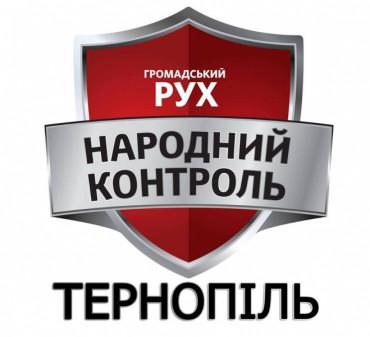 У Тернополі впіймали псевдоволонтера (відео)