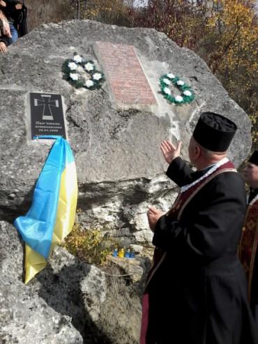 На Борщівщині відбувся захід пам'яті українських повстанців