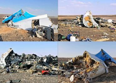 На борту російського літака було троє громадян України