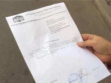 """""""Народний контроль"""" вимагає виплати заробітної плати міським комунальникам"""