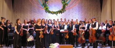 19 листопада у Тернополі гастролює Хмельницький симфонічний оркестр