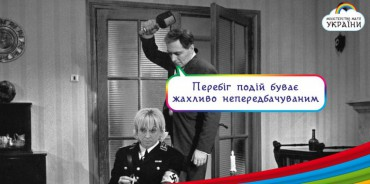 """Нардеп з Тернопільщини про Олександру Кужель: """"Не чіпай, друже, і не будуть руки смердіти"""""""