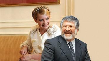 Коломойський розповів про зустріч з Тимошенко та назвав її проституткою