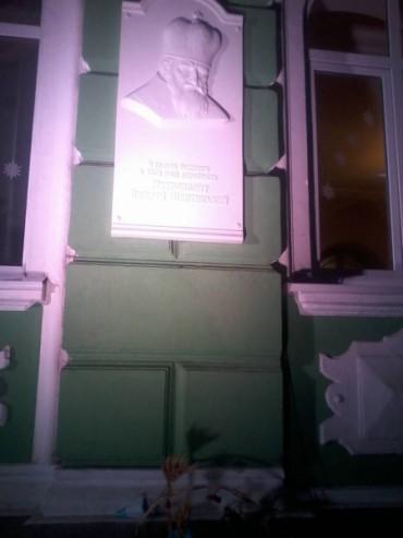 Предстоятель УГКЦ освятив меморіальну дошку митрополиту Шептицькому у Тернополі