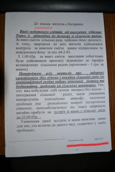 Олег Барна: ганьба чи ходячий анекдот Тернопільщини?