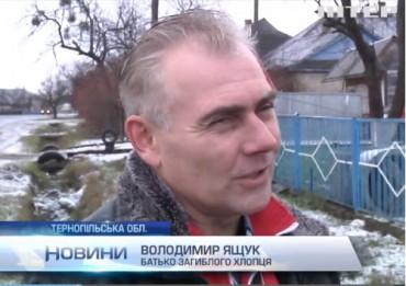 На Тернопільщині рік розслідують смертельне ДТП з чиновником