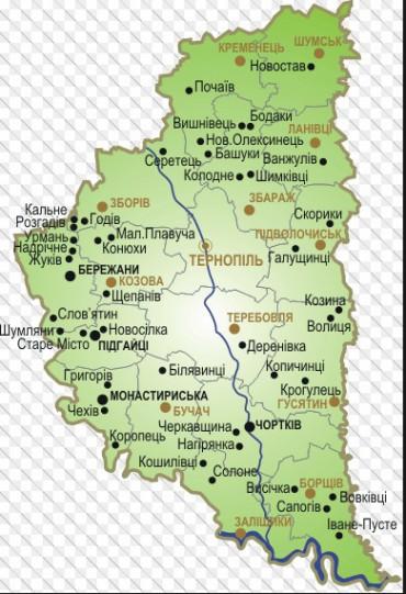На Тернопільщині борються з браконьєрами