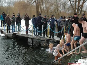 Свято Водохрещі у Тернополі