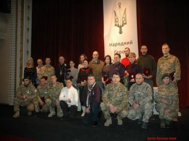 Дванадцята церемонія нагородження орденом Народний Герой України відбулася у Тернополі