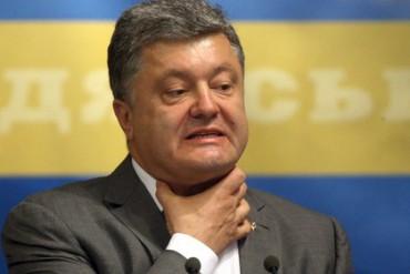22 квітня у Тернополі організовують піар для Порошенка