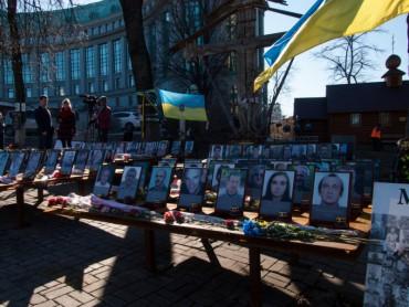 На сторожі Гідності: Україна вшановує пам'ять Героїв Небесної Сотні