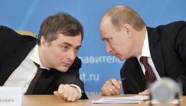 Вчора у тимчасово окупованому Донецьку з перевіркою перебував Владислав Сурков