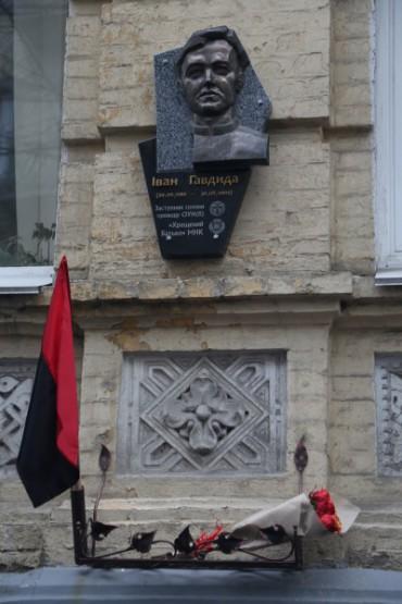 У Києві відкрили пам'ятну дошку Івану Гавдиді