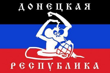 7 терористів на Донбасі самоліквідувались на Новий рік