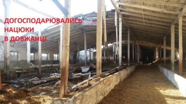 Довжанка сьогодні: боротьба за життя селян з кланом Нацюків (фото, відео)