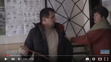Правоохоронці Тернопільщини розслідують конфлікт у селі Довжанка