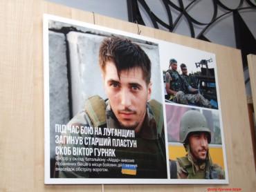 У Тернополі вшанують героїв