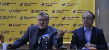 Анатолій Гриценко пропонує саджати довічно за хабар слідчих, прокурорів і суддів