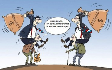 Національне антикорупційне бюро влаштувало у Тернополі шоу