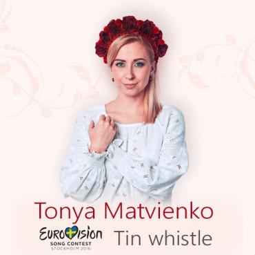 Тоня Матвієнко презентує пісню, яку представить у національному відборі на Євробачення