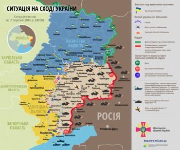 За минулу добу 3 українських військових загинули, 14 – отримали поранення