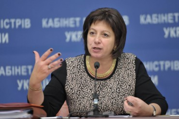 Заява Наталії Яресько про технократичний уряд