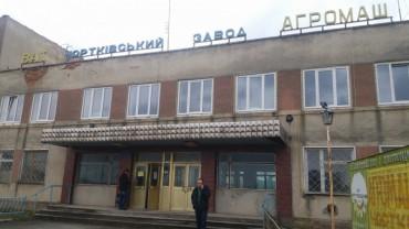 """У Чорткові відбудуться збори обдурених акціонерів заводу """"Агромаш"""""""
