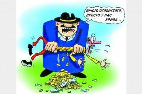 68% українців вважають розмір податків у нашій країні дуже високим