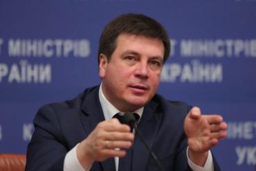 25 березня Геннадій Зубко відвідає Тернопільську область