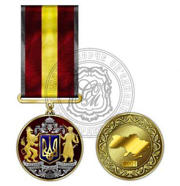 П'ятеро мешканців Теребовлянщини нагороджено медаллю