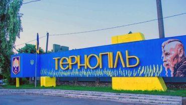 При в'їзді у Тернопіль затримали продавців наркотиків